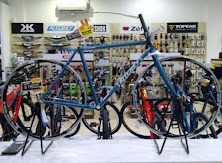 Bengkel Dan Toko Sepeda Di Tasikmalaya