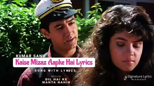 Kaise Mizaz Aapke Hai Lyrics - Dil Hai Ke Manta Nahin