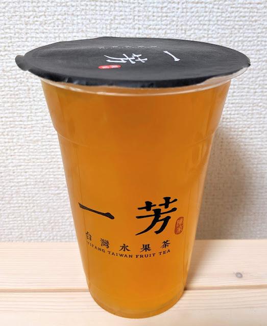 タピオカ店[一芳(イーファン)台湾水果茶]吉祥寺店 レモン緑茶