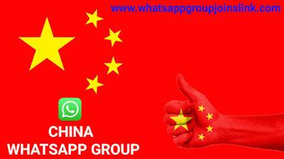 🈚 China Latest Whatsapp Group Link List [中國最新Whatsapp集團鏈接列表]