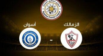 مباراة الزمالك واسوان ماتش اليوم مباشر 23-1-2021 والقنوات الناقلة ضمن مباريا ت الدوري المصري