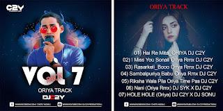 VOL 7 PACK ORIYA TRACK DJ C2Y
