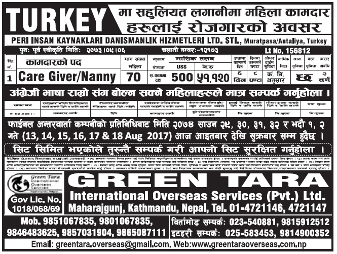 Jobs in Turkey for Nepali, Salary Rs 51,120