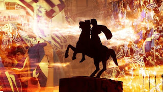 """Η συσκότιση της """"δημοκρατίας του Τσίπρα"""""""