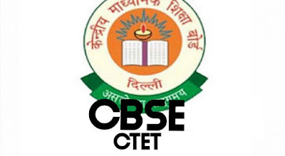 CBSE CTET Result out Check your CTET Result 2019