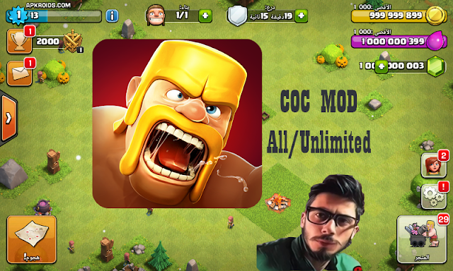 كلاش اوف كلانس,Clash of Clans