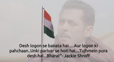 Bharat Dialogues, Bharat Movie Dialogues
