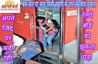 rajdhani-express-run-to-ranchi-only-one-passenger