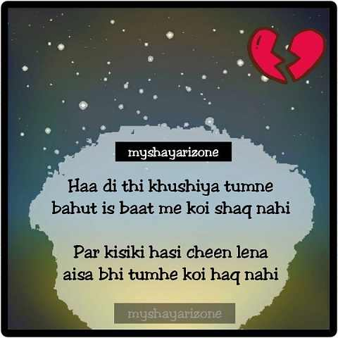 Dard Bhari Lines Broken Heart Shayari in Love for Whatsapp DP Status Download Image