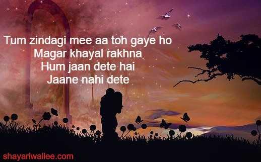 ishq shayari photos in hindi