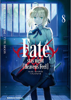 [Manga] Fate/Stay Night - Heaven's Feel 第01-08巻