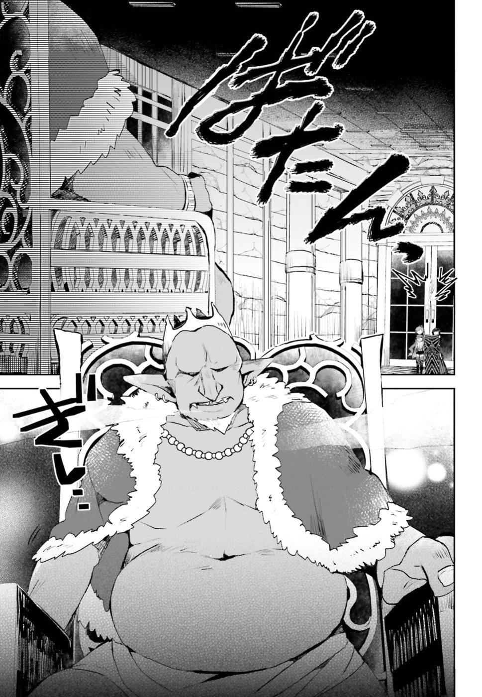 อ่านการ์ตูน Itai no wa Iya nanode Bogyo-Ryoku ni Kyokufuri Shitai to Omoimasu ตอนที่ 9 หน้าที่ 14
