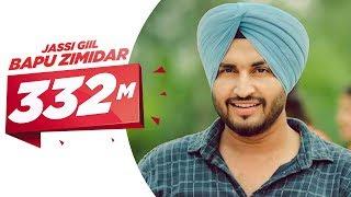 bapu zimidar punjabi video song free download