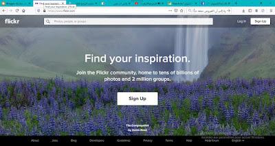 اكبر موقع وتطبيق لتحميل ومشاركة وتعديل الصور