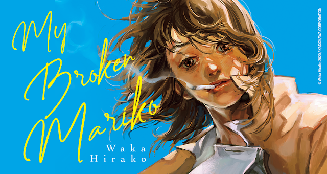 My Broken Mariko, de Waka Hirako