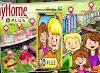 تحميل ماي بلاي هوم بلس للاندرويد : My PlayHome Plus الاصدار الاخير (ملف apk)