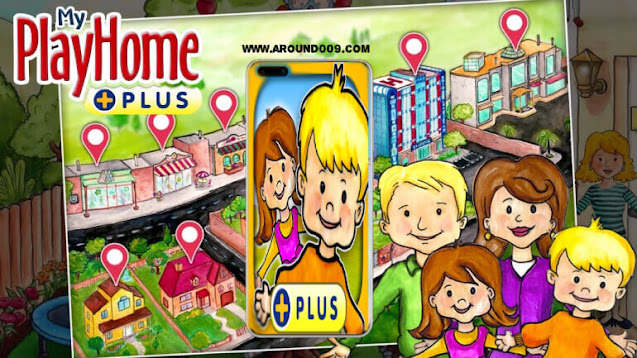 تحميل ماي بلاي هوم بلس مجانا للاندرويد My PlayHome Plus أحدث إصدار 2020