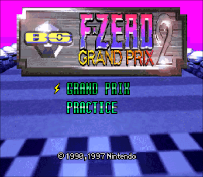【SFC】F零式賽車(F-Zero)原版+能量無限版,刺激的競速遊戲!