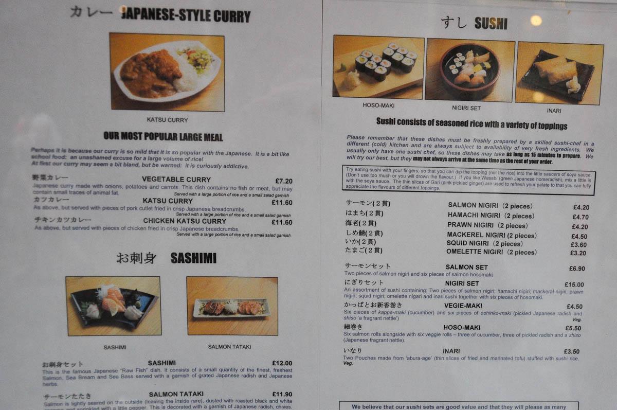 Menu, Tokyo Diner, Chinatown, London, England