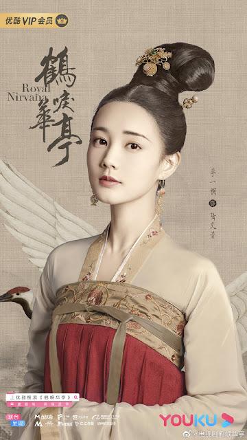 Royal Nirvana cast Li Yitong