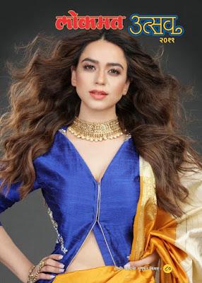 Soundarya Sharma in Lokmat utsav