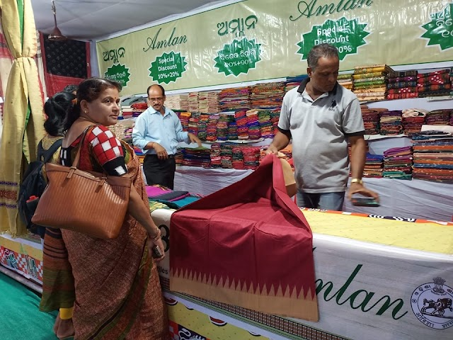 20th NATIONAL LEVEL HANDLOOM EXPO IN BHUBANESWAR START FROM TODAY (JAN 20 TO FEB 17)