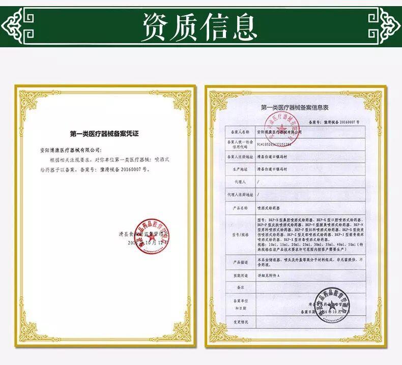 Genital Warts Herbal Remedy From China