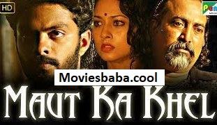 Maut Ka Khel (2019) Full Movie Hindi Dubbed WEBRip 480p