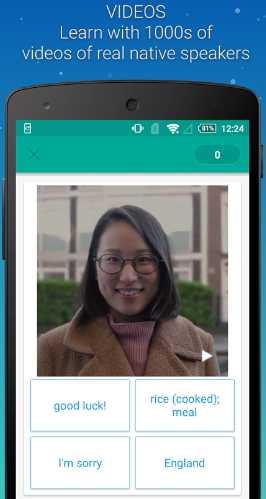memrise review app