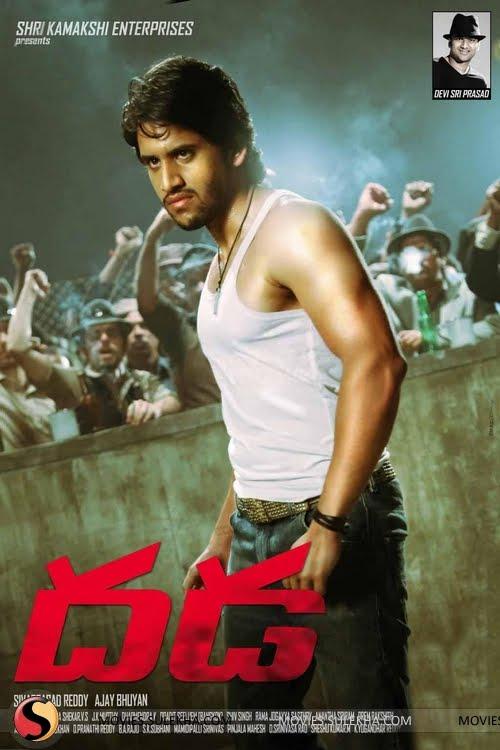 Vintha prapancham telugu movie review - Unable to eject dvd