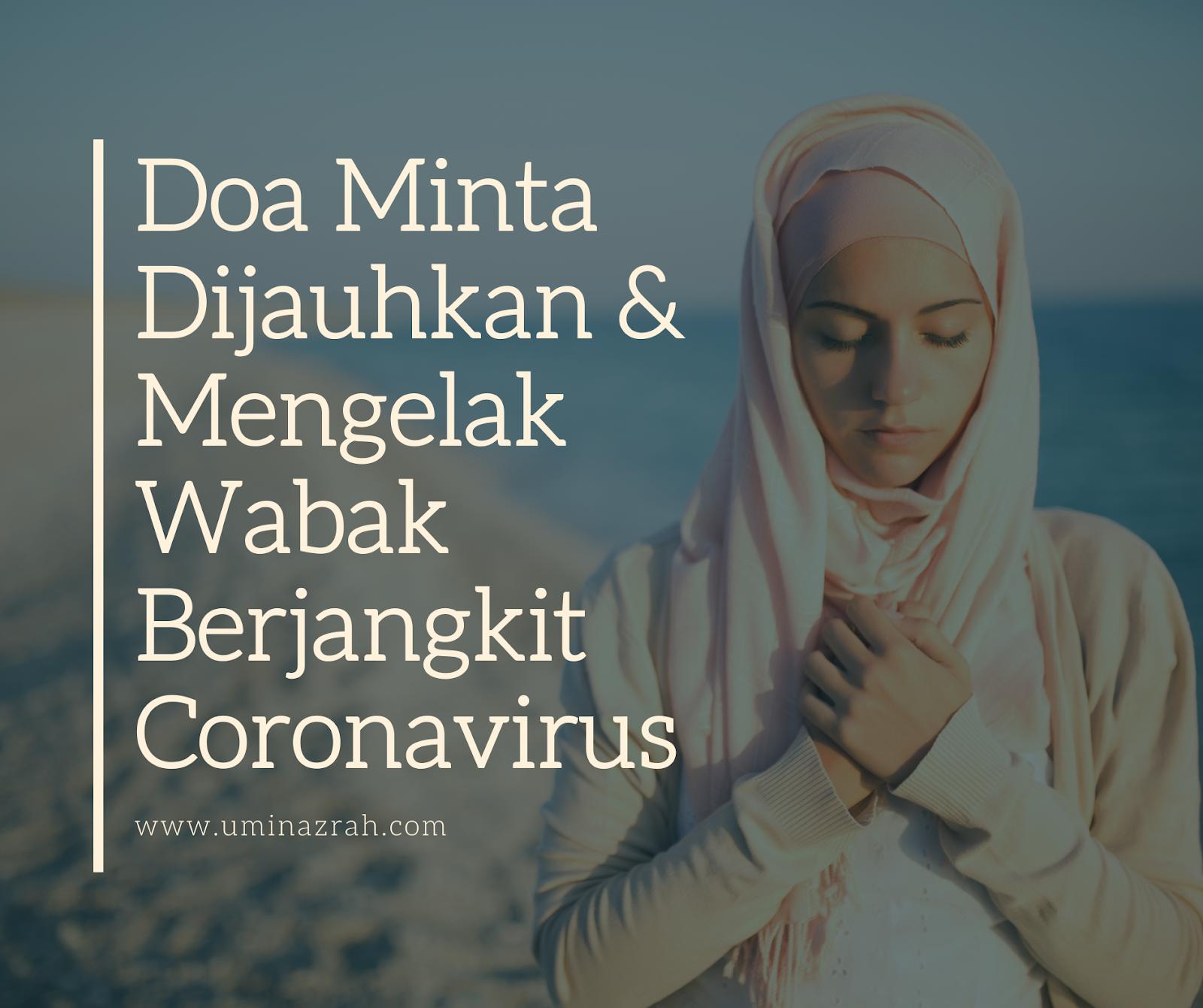 Doa Minta Dijauhkan & Mengelak Wabak Berjangkit Coronavirus