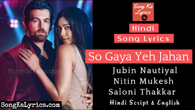 so-gaya-yeh-jahan-lyrics