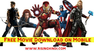 best-website-for-free-movie-download-on-mobile