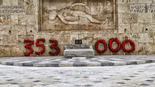 Ημερίδα για τη Γενοκτονία του Ποντιακού Ελληνισμού