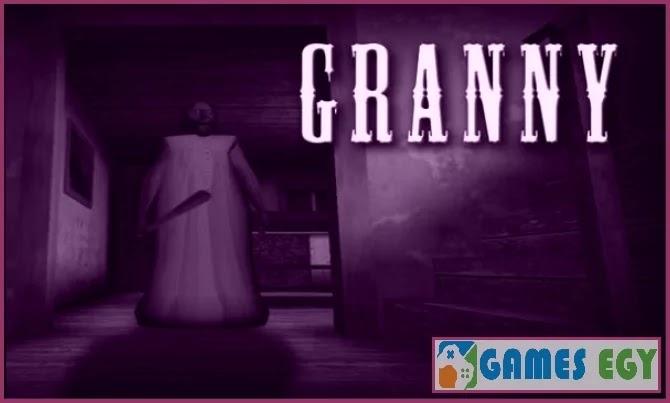 تنزيل لعبة الجدة المرعبة جراني