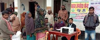 Jaunpur  शिविर लगाकर ग्रामीणों से लिये गये आवेदन