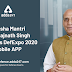 Defence Minister Shri Rajnath Singh launches DefExpo 2020 mobile app