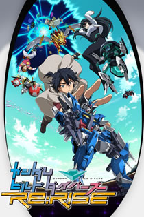 Gundam Build Divers Re:Rise Legendado