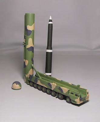 PLA DF-41