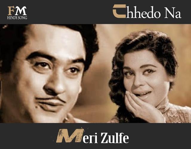 Chhedo-Na-ZulfeSab-Log-Kya-Kahenge-Ganga-Ki-Lahren-(1964)