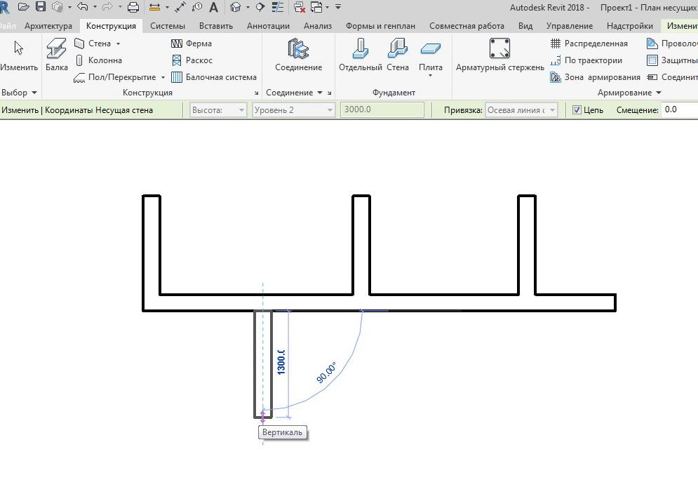 2c73a54ebc94 Стены создаются простым инструментом