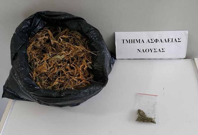 Ημαθία: Συλλήψεις για ναρκωτικά και κλοπή φιαλών υγραερίου