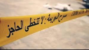 تزنيت..توقيف متورطين في جريمة قتل هزت المدينة