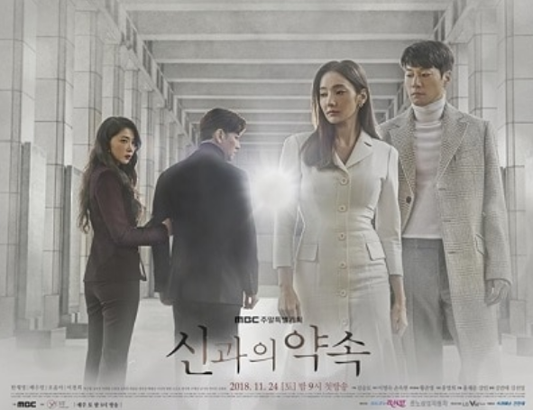 A Pledge To God Subtitle Indonesia Episode 20