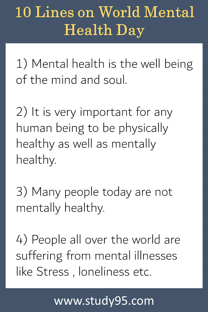 10 Lines on World Mental Health Day - Study95