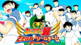 Game Sepak Bola Android / IOS Terbaik dan Terpopuler - Captain Tsubasa Dream Team