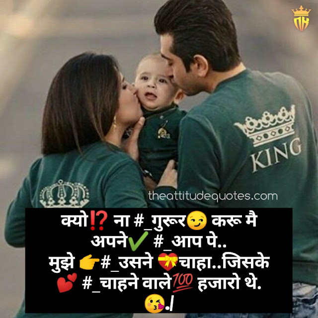romantic shayari for gf, romantic shayari for husband, love status in hindi for boyfriend, love u status in hindi