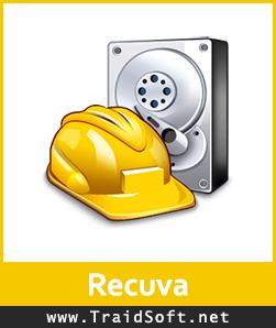 تحميل برنامج ريكوفا للكمبيوتر