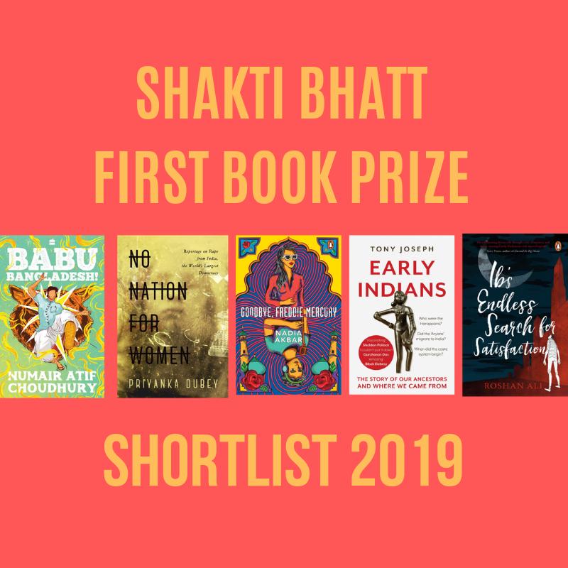 Remembering Shakti Bhatt