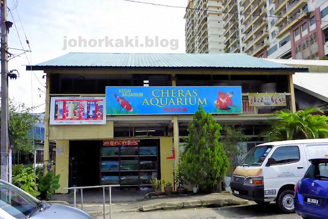 Cheras-Aquarium